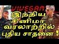 Vivegam Latest Update | Thala Ajith | Vivegam Single Track | Vivegam Trailer | Vivegam Ajith
