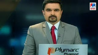 Video സന്ധ്യാ വാർത്ത | 6 P M News | News Anchor - Ayyappadas | March 31, 2018 MP3, 3GP, MP4, WEBM, AVI, FLV Juli 2018