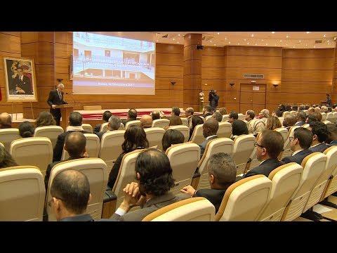 الرباط تسليم شهادات ل25 من خريجي الأكاديمية المغربية للدراسات الدبلوماسية
