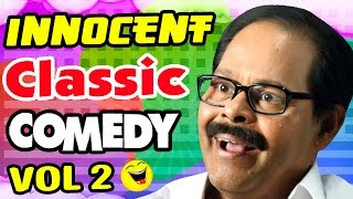 Video Innocent Classic Comedy | Vol 2 | Aakasha Kottayile Sultan | Ivide Ellavarkkum Sukham | Oozham MP3, 3GP, MP4, WEBM, AVI, FLV Agustus 2018