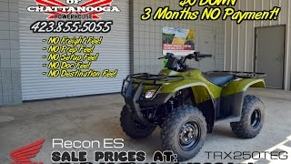 1. 2016 Honda Recon ES 250 ATV Review of Specs (TRX250TE) - Chattanooga TN / GA / AL area Dealer