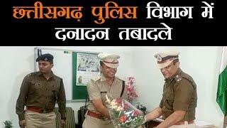 रायपुर के नये पुलिस अधीक्षक बने शेख आरिफ हुसैन, नीथू कमल का तबादला