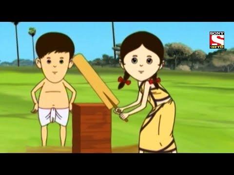 Gopal's Friends | Gopal Bhar Classic | Bangla Cartoon | Episode - 10