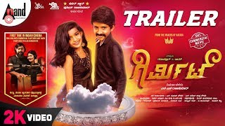 Girmit movie songs lyrics