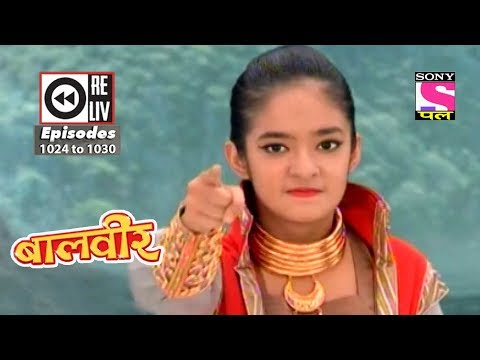 Video Weekly Reliv - Baalveer - 21st July 2018 to 27th July 2018 - Episode 1024 to 1030 download in MP3, 3GP, MP4, WEBM, AVI, FLV January 2017