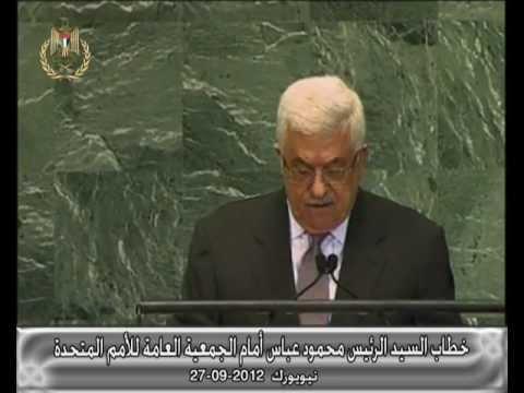 كلمة السيد الرئيس أمام الجمعية العامة للأمم المتحدة