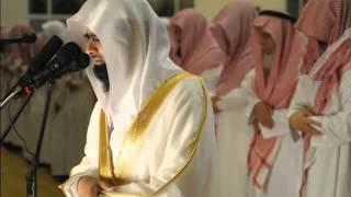 Nasser Al-Qatami Very Emotional Recitation 2012 Taha V.102-114
