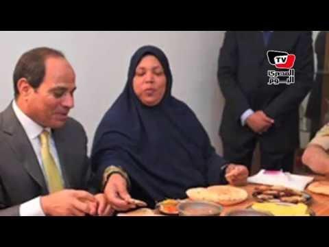 صاحبة «إفطارالسيسي»: «قعدت أزغرد وفرحانة بيه لما سلم علينا»