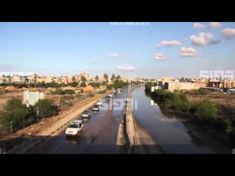 طرابلس 26 سبتمبر 2015