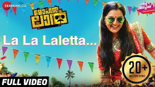 Video La La Laletta - Mohanlal | Manju Warrier & Indrajith Sukumaran | Prarthana Indrajith | Sajid Yahiya MP3, 3GP, MP4, WEBM, AVI, FLV September 2018