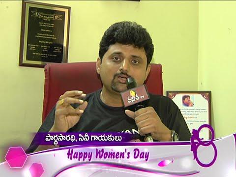 Singer-Partha-Sarathi-Womens-Day-Special-Wishes-Vanitha-TV