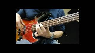Video E.T. song by Ballini - Bass Line