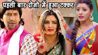 Video पहली बार Aamrapali Dubey को मिला धमकी - Nirahua - Comedy Scene - Bhojpuri Movie Nirhua Hindustani 2 download in MP3, 3GP, MP4, WEBM, AVI, FLV January 2017