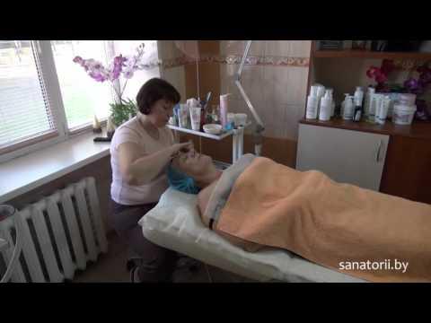 Санаторий Рассвет-Любань - косметический салон, Санатории Беларуси