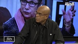 احميدة عياشي: من حق قناة الحياة بث خبر عدد اتصالات حنون مع السعيد بوتفليقة وإرضاء الناس غاية لا تدرك