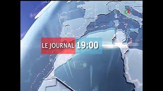 Journal d'information du 19H: 16-01-2020 Canal Algérie