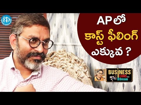 Suresh Rayudu Chitturi About Caste Feeling In AP
