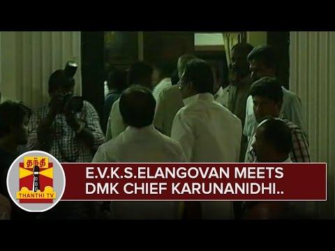 E-V-K-S-Elangovan-meets-DMK-Chief-Karunanidhi--Thanthi-TV