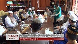 KAPOLDA UNDANG PARA USTAD DAN ALIM ULAMA BERZIKIR BERSAMA PADA HUT BHAYANGKARA KE 71 #TRIBRATA NEWS