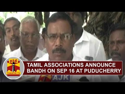 Tamil-Associations-announce-Bandh-in-Puducherry-on-Sep-16-Thanthi-TV