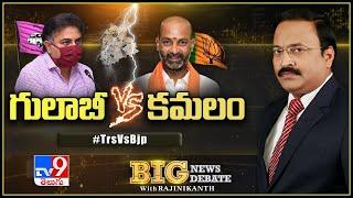 Big News Big Debate : TRS vs BJP    Dubbaka by-election – Rajinikanth