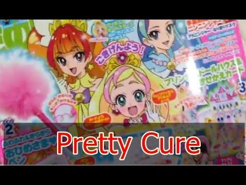 【Cool Japan】magazine for children