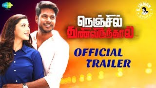 Nenjil Thunivirundhal movie songs lyrics