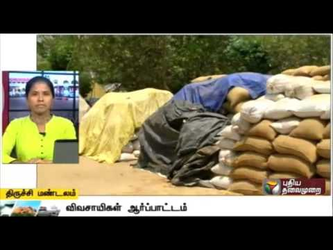 A-Compilation-of-Trichy-Zone-News-07-04-16-Puthiya-Thalaimurai-TV