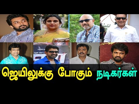 Non Bailable Warrant For Eight Actors Including Actor Surya