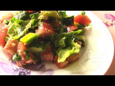 САЛАТ ГЛЕХУРАД . Салат без майонеза из свежих овощей и зелени.