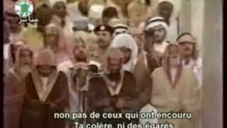 مقطع مرئي نادر و قديم و مؤثر - من تراويح 1415هـ