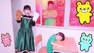 ★もしも学校に「ぬいぐるみ」を持って行ったら・・・★ミステリードラマ★