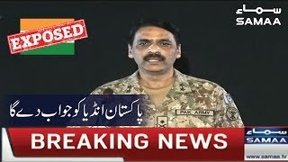 DG ISPR Major General Asif Ghafoor Reaction on India's Fake Surgical Strike 2.0 | SAMAA TV