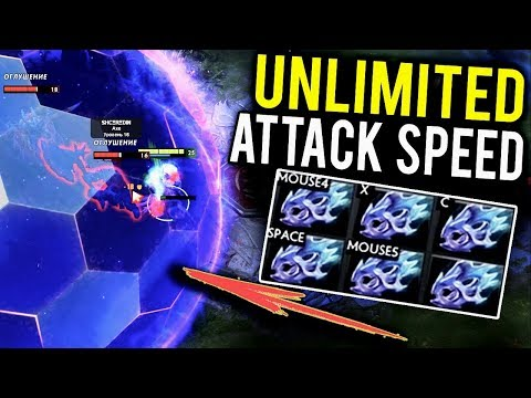 NEW SPEED LORD - Faceless Void 6x Moon Shard 7.13 Dota 2 Extreme Game