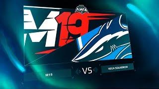 M19 vs VEG — Неделя 4, День 1 / LCL