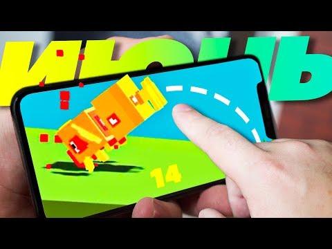 Лучшие игры на смартфон! Июнь iOs и Android онлайн видео
