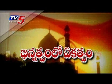 Samaikya Sandesam Documentary : TV5 News