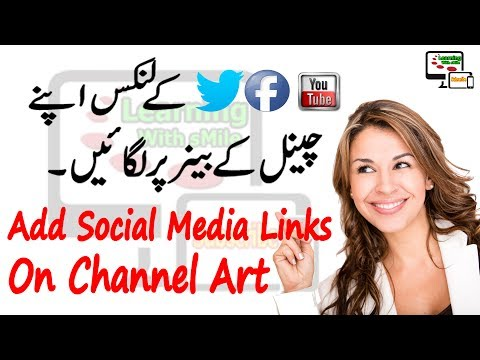 Jokes - Add Social Media Links on Your YouTube Channel Art and Make it Beautiful - Make Your Looking Good