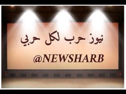 المؤرخ فيصل السمحان متحدثاً لقناة حرب نيوز
