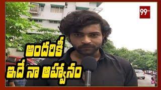 Varun Tej To Attend 17th Aniversary Of Santosham Awards | 99TV Telugu