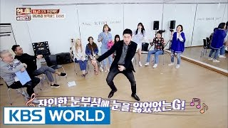 Video Teacher Jinyoung, the once trainee dances with great excitement [Sister's Slam Dunk2 / 2017.04.07] MP3, 3GP, MP4, WEBM, AVI, FLV Desember 2017