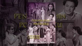 Penn Kulathin Pon Villakku (Full Movie) - Watch Free Full Length Tamil Movie Online