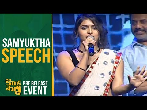 Actress Samyuktha Hegde Speech @ Kirrak Party Pre Release Event