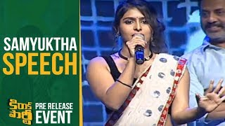 Video Actress Samyuktha Hegde Speech @ Kirrak Party Pre Release Event MP3, 3GP, MP4, WEBM, AVI, FLV Maret 2018