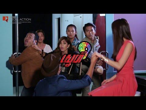 Love9 TV Series 02 - Episode 01 - ថ្លៃទឹកដោះ