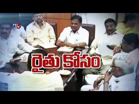 T-TDP To Launch