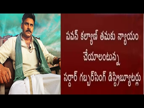 Katamarayudu Distribution Rights Disputes | SGS Distributors Seeking Movie Rights
