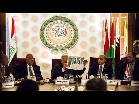 Naher Osten: Nahost-Plan von Trump - Palästinenser verkünden »Abbruch aller Beziehungen«