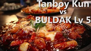 Video BAHAYA !! MAKANAN TERPEDAS MENURUT TANBOY KUN | BULDAK LEVEL 5 | CHALLENGE MP3, 3GP, MP4, WEBM, AVI, FLV September 2018