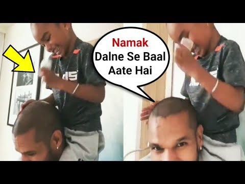 Shikhar Dhawan Son  Zoravar Dhawan Putting Salt On His Head